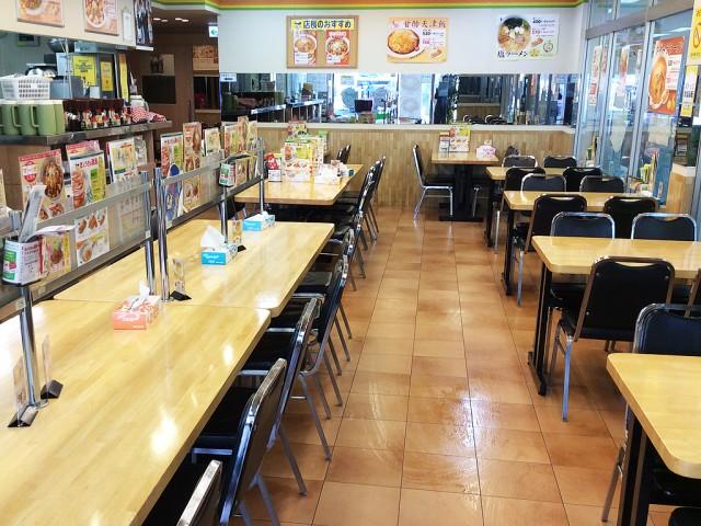 ぎょうざの満洲 鶴ヶ島駅前店