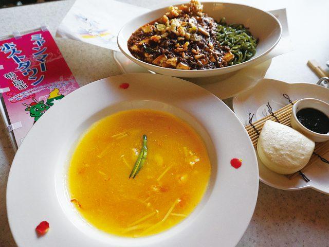 中国料理 蔵王飯店